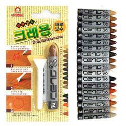 다카모리 마루 흠집제거용 보수제 크레용 단품(18색)