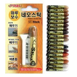마루가구목재제품 흠집제거용 보수제  네오스틱 단품(18색)