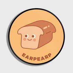 스마트톡 Smile bread-mustard