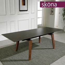 카사트 확장형 세라믹 식탁 테이블(2300)