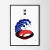 유니크 일본 디자인 포스터 M 맛의파도2 스시 A3(중형)
