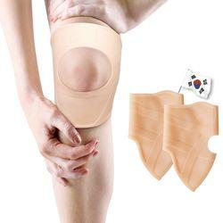카스 무릎보호대특수실리콘무릎아대국산무릎밴드