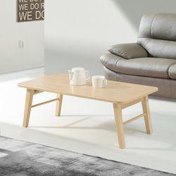 코니 직사각 접이식 테이블