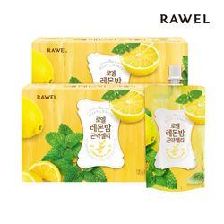 곤약젤리 레몬밤 2박스 (130g x 20팩)