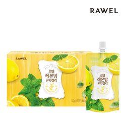 곤약젤리 레몬밤 1박스 (130g x 10팩)