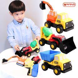 중장비만들기 자석블럭 (덤프트럭-로더-믹서-포크레인)