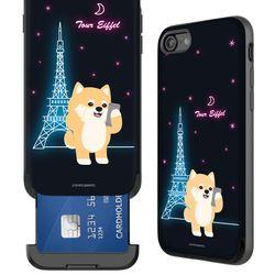 시로앤마로 야광 카드슬롯 케이스 에펠탑 시바 아이폰7 8