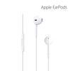 [Apple] 애플 이어팟 Earpods MD827FEA (3.5 단자)