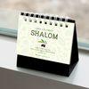 2019년캘린더(미니달력) - Shalom