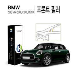 BMW 미니 2018 5도어 쿠퍼 D 프론트 필러 PPF필름 2매