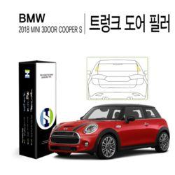 미니 2018 3도어 쿠퍼 S 트렁크 도어 필러 PPF필름4매