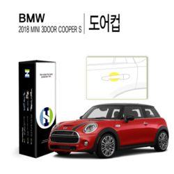 BMW 미니 2018 3도어 쿠퍼 S 도어컵 PPF 보호필름 2매