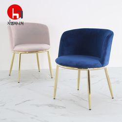 모카골드 벨벳 골드체어 인테리어 디자인의자