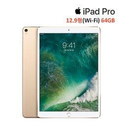 [Apple] 애플 아이패 드프로(2017)12.9형 64GB (Wi-Fi) 골드