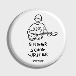 손거울 Singer songwriter white