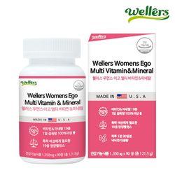 [웰러스] 미국직수입 여성멀티비타민 90정1병 (3개월분)