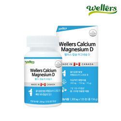 [웰러스] 칼슘마그네슘D  (1병)
