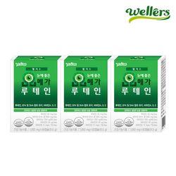 [웰러스] 눈에 좋은 오메가루테인 30캡슐3박스  (3개월분)