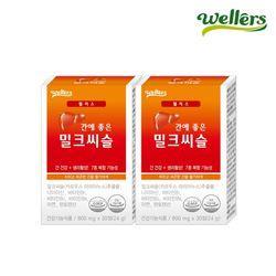[웰러스] 간에 좋은 밀크씨슬 30정2박스  (2개월분)