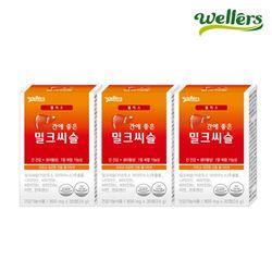 [웰러스] 간에 좋은 밀크씨슬 30정3박스  (3개월분)