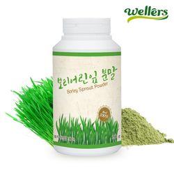 [웰러스] 국산 새싹보리 보리어린잎 분말 가루 100