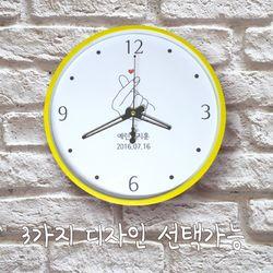 손하트 이니셜 무소음 아크릴벽시계