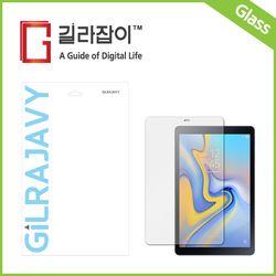갤럭시탭A 10.5 2018 리포비아G강화유리(후면1매포함)