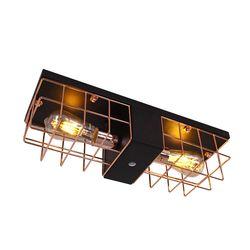 LED현관등 네트2등 센서용등기구 DIY