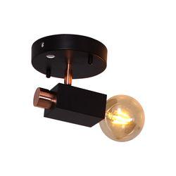 LED현관등 스킨(사각)1등 센서용등기구 DIY
