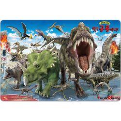 4964랜덤조각 판퍼즐  앗 공룡이다
