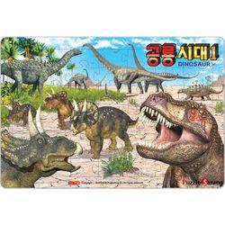 4964랜덤조각 판퍼즐  공룡시대