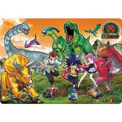 195조각 판퍼즐  공룡메카드2