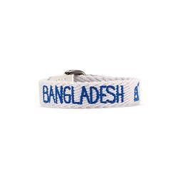 비커넥트 방글라데시