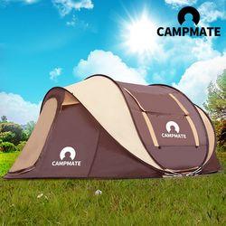 [S급리퍼] 캠프메이트 원터치 텐트 5-6인용(CN7602)