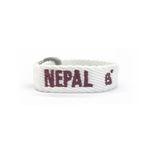 비커넥트 네팔