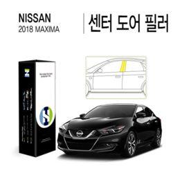 닛산 2018 맥시마 센터 도어 필러 PPF 보호필름 4매