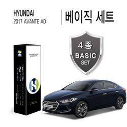 2017 아반떼 AD PPF 보호필름 패키지 베이직 4종 세트