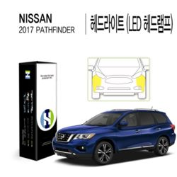닛산 2017 패스파인더 헤드라이트 PPF 보호필름 2매