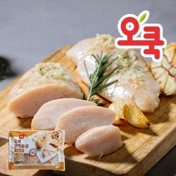 [무료배송] 닭가슴살 실속 혼합 1kg+1kg