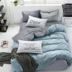 북유럽풍 침대커버세트 Q