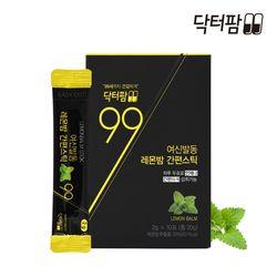 닥터팜 프랑스산 레몬밤 추출 분말 스틱 1박스 (10포)