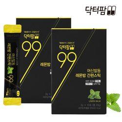 닥터팜 프랑스산 레몬밤 추출 분말 스틱 2박스 (20포)