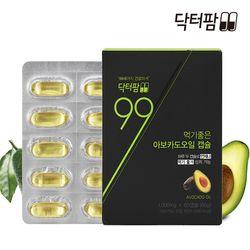 닥터팜 아보카도오일 엑스트라버진 1박스 (60캡슐)