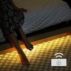 LED 침대간접조명 자동감지센서등 라인듀 [S6]