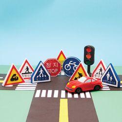 안전한 교통 안전한 어린이 (교통표지판 입체캔버스)