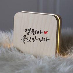 [1AM]수능 선물 샌드위치 무드등 메세지 주문제작
