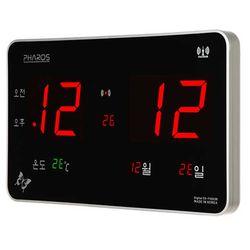 전파수신 디지털벽시계 SMF-3203R 벽시계 CH1409915