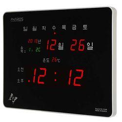 대형 디지털벽시계 SMF-501R 벽걸이시계 CH1409911