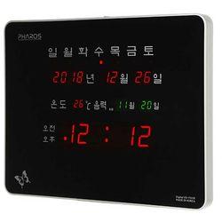 디지털벽시계 SMF-511R 벽걸이시계 CH1409910