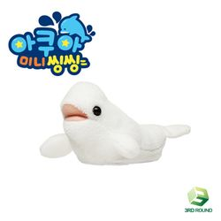 아쿠아 흰돌고래 풀백카
